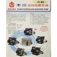 木川泵浦KQ200V太陽能電子式東元馬達加壓機,東元熱水加壓馬達 ,東元馬達加壓馬達,抽水馬達,抽水機,木川桃園經銷商。