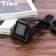 AMAZFIT 米動手錶 青春版/LITE 直立式充電器(免拆錶帶)