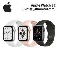 (刷樂天卡最高享21%回饋) APPLE WATCH SE (GPS) 40mm/44mm 運動型錶帶