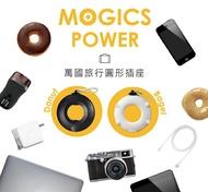 【MOGICS】Power Bagel Donut 魔奇客 甜甜圈 插線板套裝 延長線 萬國插座 旅行轉接頭 出差旅遊神器