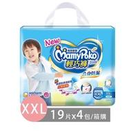 滿意寶寶 - 滿意寶寶輕巧褲-男用 (XXL [15-25kg])-19片x4包/箱