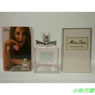 Dior迪奧Miss Dior Blooming Bouquet 粉花漾甜心淡香水100ml#118