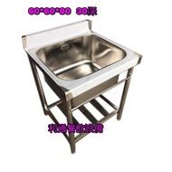 《利通餐飲設備》1口水槽 62 × 60 × 80 深30 單口水槽 1水槽 一口水槽 單口深水槽