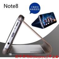 全球優品」全新 SAMSUNG 三星Note8 Clear View 原廠晶片全透視感應皮套