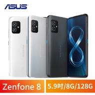 ASUS Zenfone 8 (ZS590KS) 8G/128G 5.9吋 IP6X防塵防水5G智慧手機▼加碼送Hoda 2.5D滿版玻保