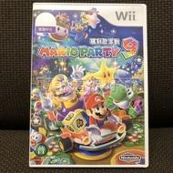免運 Wii 中文版 瑪利歐派對9 Mario Party 9 瑪莉歐派對 馬力歐派對 超級瑪利歐派對 339 W724