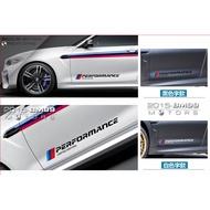 BMW E34 E39 E60 E61 F10 F11 F20 F22 F82 F84 X1 X2 M 防水門邊貼紙