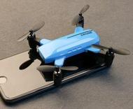 迷你無人機專業四軸飛行器遙控飛機小型直升機兒童玩具【熱賣新品】 lx