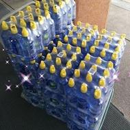 น้ำยันฮี วิตามิน วอเตอร์(ราคาที่ถูกที่สุด)