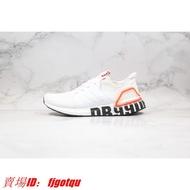 【哆啦C夢】 Adidas 貝克漢姆聯名 UltraBOOST 19 DB99 運動跑步鞋 男女 FW1970