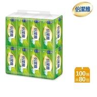 【倍潔雅】倍潔雅柔軟舒適抽取式衛生紙(100抽80包/箱)