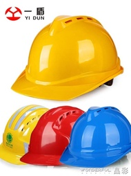 安全帽 abs安全帽工地施工領導建筑工程頭盔電工勞保男印字定制夏季 晶彩生活618購物節