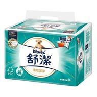 ♡特價♡舒潔 柔韌潔淨抽取衛生紙(100抽x8包x8串/箱)
