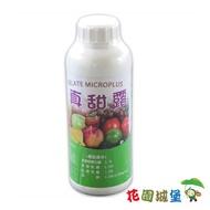 🏰現貨-綜合次量微量元素肥料1公升【花園城堡】
