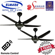 ELMARK SUPER 123 REMOTE CEILING FAN