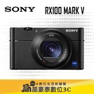 SONY DSC-RX100M5A RX100 V 寰奇3C 專業攝影 公司貨