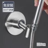 【Store up 收藏】頂級304不鏽鋼 免釘免打孔 可調式輕鬆掛 蓮蓬頭掛架(AD168)