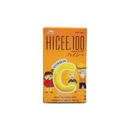 HICEE | วิตามินซี ชนิดอม สำหรับเด็ก 100 mg