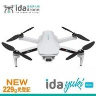【Ida drone】yuki Mini 意念空拍機-雙電版+收納包(免登記/4K高清鏡頭/GPS定位/無刷馬達)
