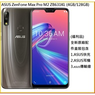 ASUS 華碩】福利品 ZenFone Max Pro M2 ZB631KL 4G/128G 6.3吋智慧手機附贈品