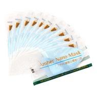 (防疫商品)Amber Nano Mask PTFE 薄膜立體型口罩X10片★愛兒麗婦幼用品★