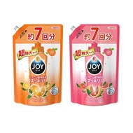 (7回份)日本製 P&G JOY 速淨除油濃縮洗碗精 1065ml 補充包*夏日微風*