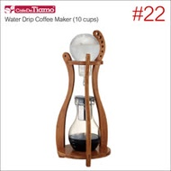 Tiamo #22竹冰滴冰釀咖啡壺-10杯份 (HG6333)