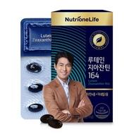 korea supplement Nutrione Lutein+Jiaxanthin+Vitamin A 7-Functional Eye Supplement Lutein-Azanthin164 + Vitality Ring