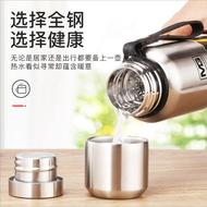 新款全鋼大容量戶外保溫壺304不銹鋼提手保溫杯真空戶外運動水壺