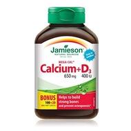 加拿大🇨🇦預購商品!!Jamieson Mega Cal™ 鈣+維他命D3 400IU 120 Caplets