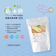 真米餅-海苔(低蛋白米製成/50g)