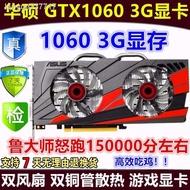 lanyue❆❂華碩GTX1070 8G猛禽 3G電腦獨立顯卡 游戲顯卡RX570  4G GTX960