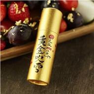 日本金澤 金箔屋 黃金吹雪(食用金箔)日本直送 日本百年老店人氣第一
