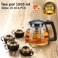 สินค้าแม่และเด็ก  Tea Pot กาชงชา 1000 ml พร้อมแก้ว 4 ใบ สีดำ เครื่องชงกาแฟ ถ้วยทวง เครื่องปั่นฟองนม เครื่องบดกาแฟ ขวดทำวิปครีม ช้อนตวง