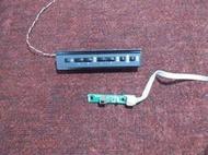 50吋LED液晶電視 遙控/按鍵 板 ( TATUNG V50R600 ) 拆機良品