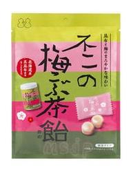 ❤《☀MSinJP 日本 預購 北海道 真昆布 梅子 梅花糖 硬糖 昆布梅子茶 糖果~🌸✌》
