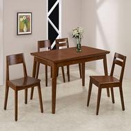【欣生活】柚木 胡桃 西餐桌椅 餐桌 餐椅《台灣製》