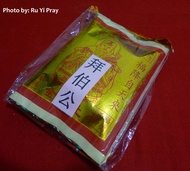 Sales (Low Budget and Cheap Deal) Pek Gong Joss Paper (All-in-1 Big Pack)