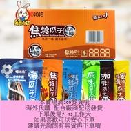 洽洽焦糖山核桃海鹽味瓜子108g*32袋整箱 恰恰蜂蜜咖啡五香葵花籽