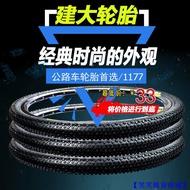 【笑笑雜貨商城】kenda建大輪胎24 27.5 26寸*1.95自行車山地車外胎防滑單車輪胎