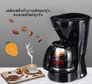เครื่องทำกาแฟสด เครื่องชงกาแฟสด เครื่องทำกาแฟ อุปกรณ์ร้านกาแฟ เครื่องชงกาแฟราคา เครื่องชงกาแฟotto ที่ชงกาแฟ อุปกรณ์ชงกาแฟ เครื่องชงกาแฟราคาถูก เครื่องชงกาแฟสดราคาถูก เครื่องทํากาแฟสดราคาถูก เครื่องชงกาแฟขนาดเล็ก เครื่องชงกาแฟสดราคา รุ่นถูก