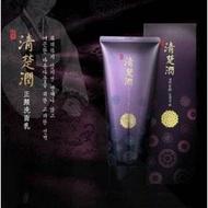 現貨3條 🎉🎉韓國專櫃大品牌之一!!!🎉🎉 【商品名稱】韓國 麗仁堂 韓方清楚潤正顏泡沫洗面乳