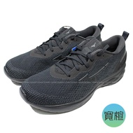 (B8) Mizuno 美津濃 男鞋 WAVE REVOLT  3E寬楦 ENERZY 慢跑鞋 全黑 J1GC208574[陽光樂活]