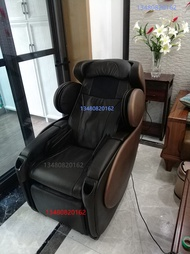 OSIM Aosheng King chair massage chair leather cover back cushion cushion butt OS-808 upgrade leather