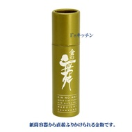 日本製食用金箔紙筒入[金澤、箔一錢的舞]0.05g細(金粉、賽跑) Is Kitchen