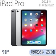 Apple iPad Pro 11吋 Wi-Fi 256GB 平板電腦(2018) MTXR2TA, MTXQ2TA