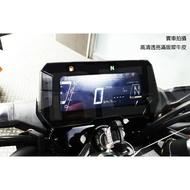 【LFM】SIREN CB300R (18-21) 儀錶螢幕犀牛皮保護貼 儀表 碼表 抗UV 貼膜
