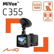 Mio MiVue™ C355 SONY 感光 GPS行車記錄器《送32G+電弧打火機》