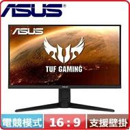 ASUS TUF Gaming VG27AQL1A HDR電競螢幕 2560x1440