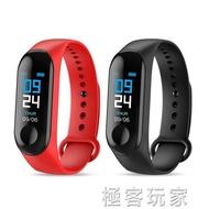 黑科技智慧手錶神器電子手環計步運動小米華為watch榮耀安卓蘋果 極客玩家
